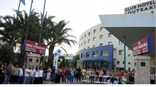 Η Επιτροπή Παιγνίων ανέστειλε τη λειτουργία του Καζίνο Λουτρακίου