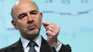 Eurogroup: Ζητείται πολιτική λύση για 2 δισ. ευρώ