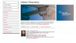 Στο Hellenic Observatory του LSE θα μιλήσει σήμερα ο Ευκλείδης Τσακαλώτος