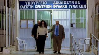 Ελεύθερη η Βίκυ Σταμάτη με την καταβολή εγγύησης 50.000 ευρώ