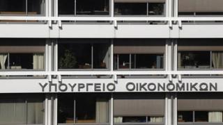 Το Δημοσιονομικό Συμβούλιο «πανόπτης» του προϋπολογισμού και του Μεσοπρόθεσμου