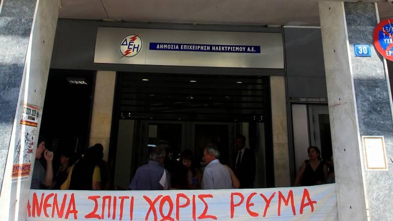 Αύξηση του ορίου χρέους για τις διακοπές ρεύματος ζητά το ΥΠΕΚΑ από τη ΔΕΗ