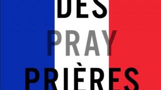 Τα κοινωνικά δίκτυα για το Παρίσι που καίγεται