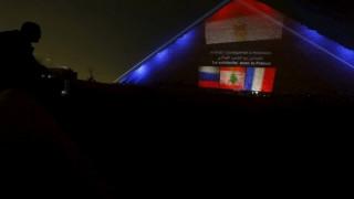 Το Κάιρο τίμησε τα θύματα σε Γαλλία Σινά και Βηρυτό