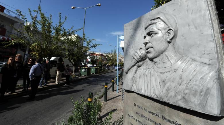 Σε οδό «Παύλου Φύσσα» μετονομάσθηκε η κεντρική οδός του Κερατσινίου