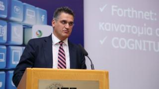 Forthnet Innovation Day: Επίσημη πρώτη παρουσίαση του Ευρωπαϊκού ερευνητικού προγράμματος COGNITUS