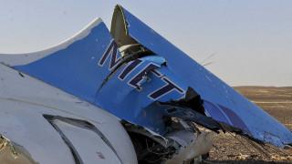 Τρομοκρατική ενέργεια η συντριβή του ρωσικού αεροσκάφους