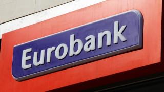 Κάλυψε τις κεφαλαιακές της ανάγκες η Eurobank