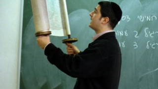 Εβραίος δάσκαλος έγινε στόχος τζιχαντιστών στη Γαλλία