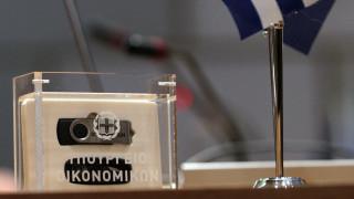 Φόρους και μειώσεις σε μισθούς και συντάξεις φέρνει ο νέος Προϋπολογισμός