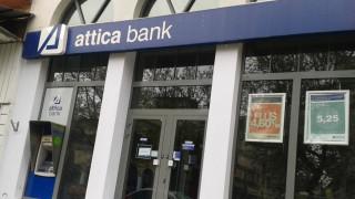 Τη στήριξη του βασικού της μετόχου ΕΤΑΑ-ΤΣΜΕΔΕ έχει η Attica Bank
