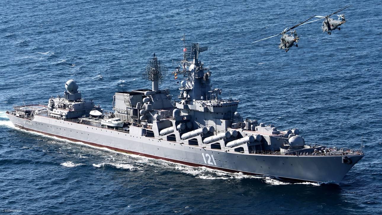 Η Μόσχα στέλνει τη ναυαρχίδα της Μαύρης Θάλασσας στην Τουρκία
