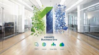 Το COSMOTE Business One θα κάνει τις επιχειρήσεις πιο ανταγωνιστικές