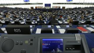 Κοινή χρήση προσωπικών δεδομένων και «μαύρες λίστες» στο Ευρωκοινοβούλιο