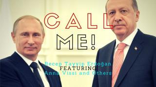 Αυτό είναι το playlist του Ερντογάν όσο περιμένει τον Πούτιν
