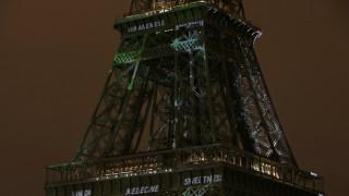 Σήμερα η Διάσκεψη του ΟΗΕ για το Κλίμα στο Παρίσι