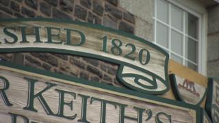 Βρέθηκε μπύρα 200 ετών