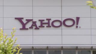 H Yahoo ψάχνει αγοραστή