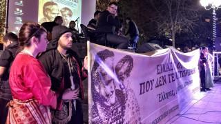 Διαμαρτυρία Ποντίων για τα περί γενοκτονίας στην πλατεία Συντάγματος