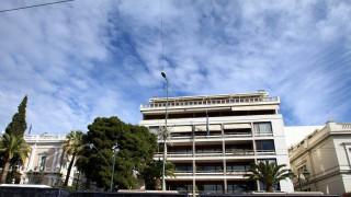 Σε δημόσια διαβούλευση το σχέδιο νόμου για την δημόσια διοίκηση