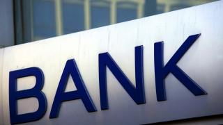 Ξεπέρασαν τα 20 εκατ.ευρώ οι αποδοχές των διοικήσεων των τραπεζών το 2014