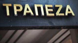 Οι νέοι μεγαλομέτοχοι των ελληνικών τραπεζών