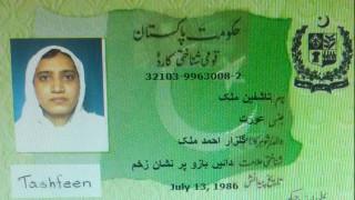 Από μουσουλμανικό διδασκαλείο του Πακιστάν είχε περάσει η Τασφίν Μαλίκ