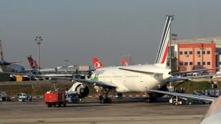 Αεροπλάνο της Air France άλλαξε πορεία μετά από «ανώνυμη απειλή»