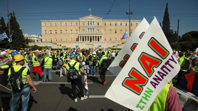 Απορρίπτει το Ευρωπαϊκό Δικαστήριο την προσφυγή της Ελληνικός Χρυσός