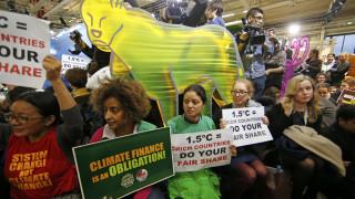 Στις χώρες που μετέχουν στη Διάσκεψη το σχέδιο για την υπερθέρμανση του πλανήτη