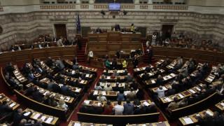 Στη Βουλή το νομοσχέδιο με το σύμφωνο συμβίωσης για τα ομόφυλα ζευγάρια