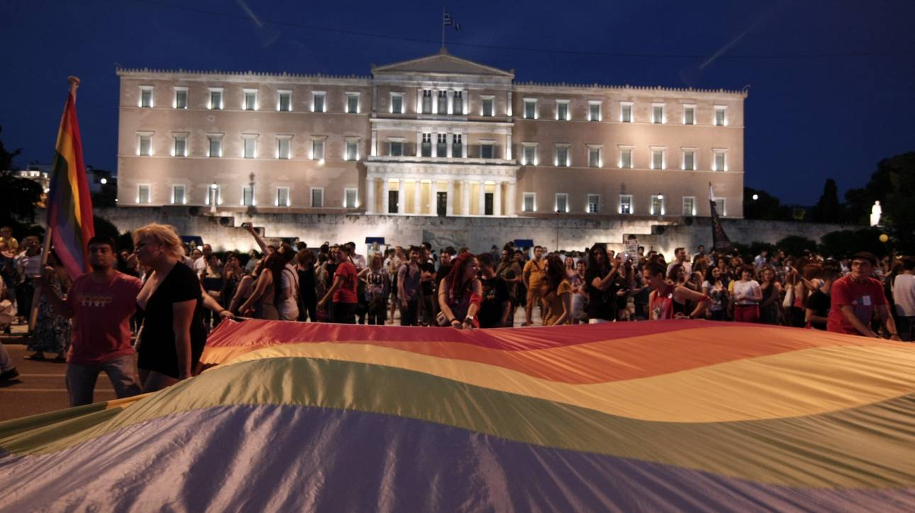 Κατατέθηκε στη Βουλή το νομοσχέδιο για το Σύμφωνο Συμβίωσης