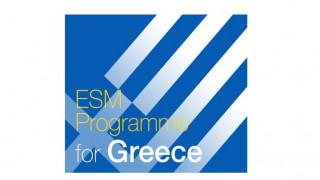 Στο «φως» πρόταση του ESM για την ελάφρυνση του ελληνικού χρέους