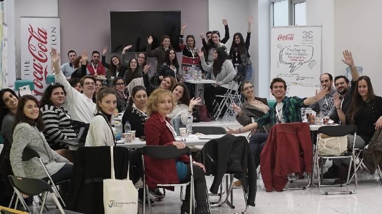 Μια σχολή επιχειρηματικότητας 100% για νέους με όραμα από την Coca-Cola