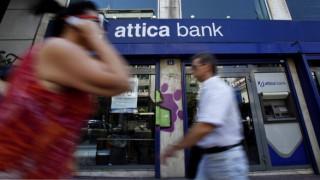 «Επιστρατεύουν» ΔΕΚΟ για την αύξηση κεφαλαίου της Attica Bank
