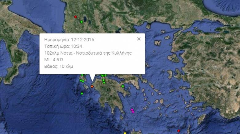 Σεισμός έντασης 4.5 Ρίχτερ κοντά στην Πάτρα