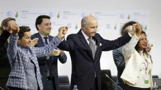 COP21: Τελικό σχέδιο συμφωνίας για την κλιματική αλλαγή