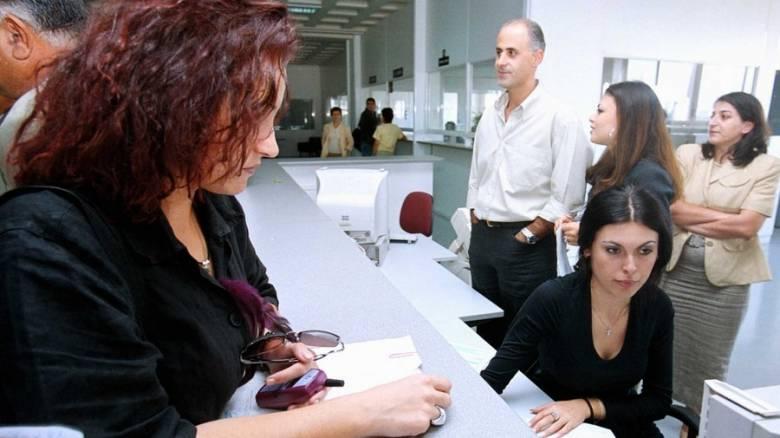 Με φωτογραφικές διατάξεις μισθοδοτούμενοι του Δημοσίου εξαιρούνται του Μισθολογίου