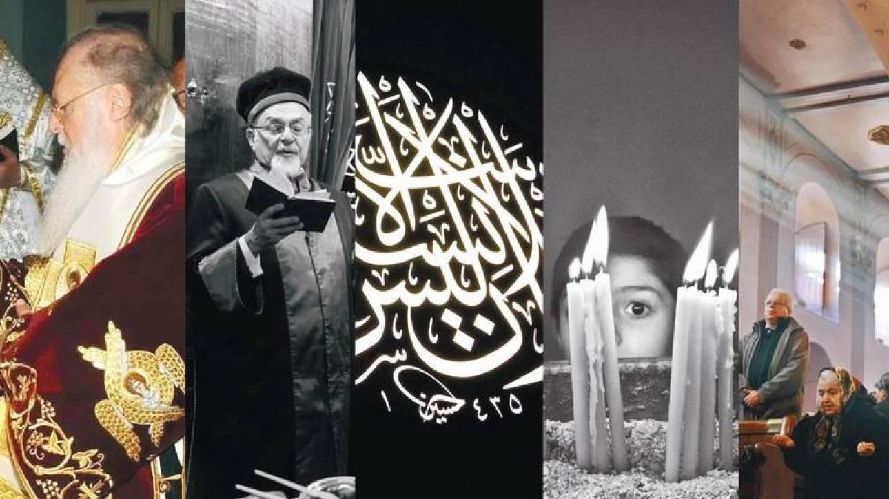 Πέντε φωτογράφοι που πιστεύουν σε διαφορετική θρησκεία ενώνουν την τέχνη τους
