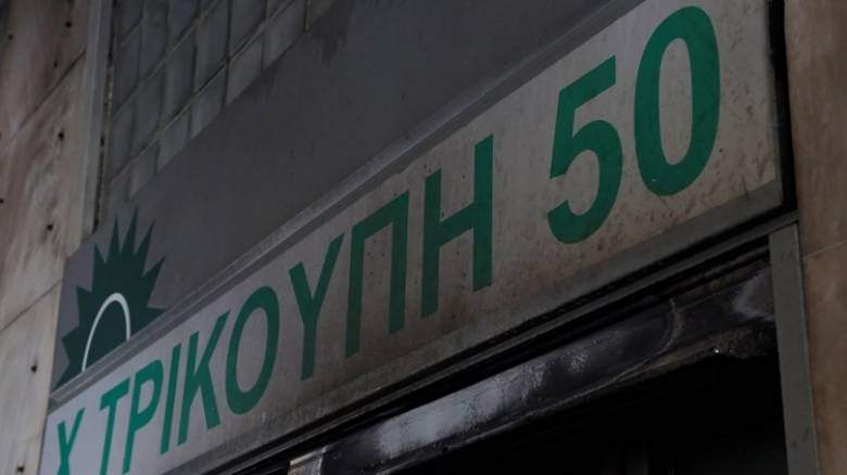 Ρίψη μολότοφ και πρόκληση υλικών ζημιών στα γραφεία του ΠΑΣΟΚ