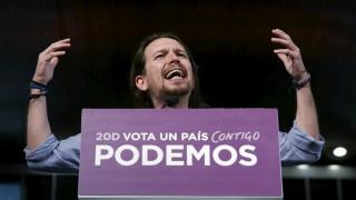 Αντίστροφη μέτρηση για τη διεξαγωγή των ισπανικών εκλογών