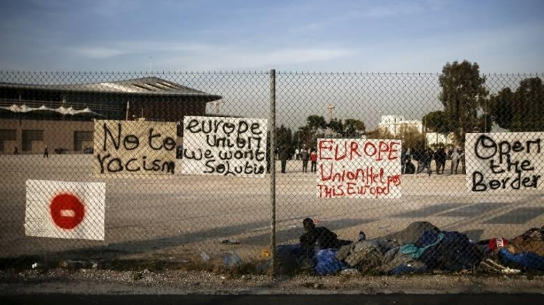 Παρουσιάζεται το σχέδιο της Ευρώπης για το προσφυγικό