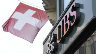 Διακόσιοι επιχειρηματίες εντοπίστηκαν από την έφοδο στην UBS