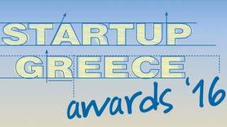 STARTUP Greece Awards: Τα βραβεία που αναδεικνύουν τη νέα ελληνική καινοτόμο επιχείρηση