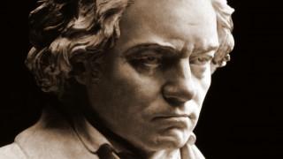 245 χρόνια πριν ο Λούντβιχ Βαν Μπετόβεν ήρθε στον κόσμο