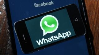 Άρση του «μπλόκου» στο βραζιλιάνικο whatsapp