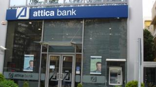 Η Τράπεζα Αττικής έχει συγκεντρώσει κεφάλαια άνω των 700 εκατ. ευρώ
