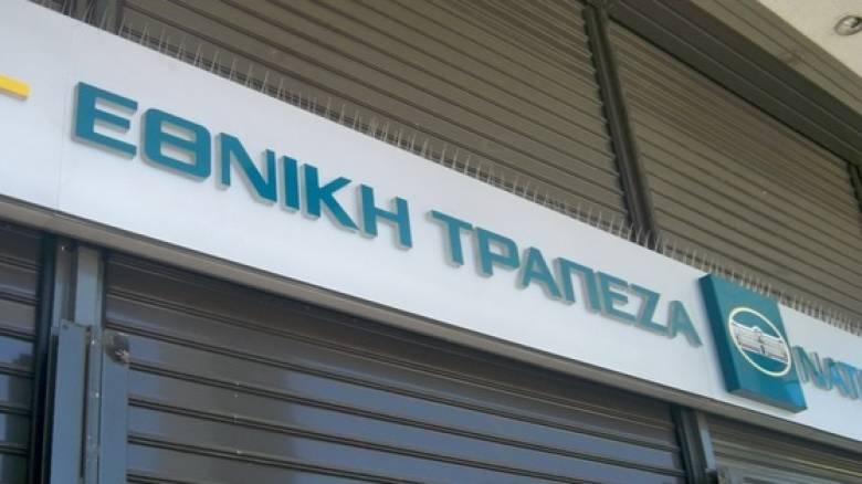 Η Εθνική Τράπεζα ανάδοχος των καταθέσεων της Συνεταιριστικής Τράπεζας Πελοποννήσου