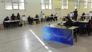 Τα εκλογικά κέντρα σε Ελλάδα και εξωτερικό για την ψηφοφορία στη ΝΔ