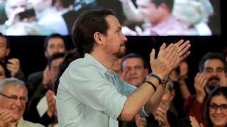 Έπεσε η αυλαία της προεκλογικής περιόδου στην Ισπανία